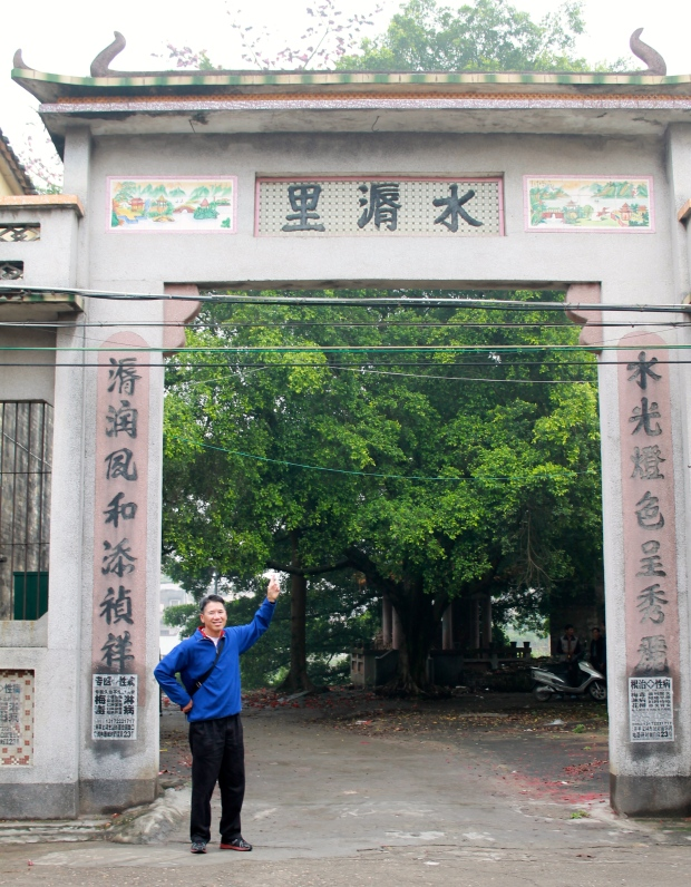 Sui Soon Lee, the ancestral village of Warren's grandfather